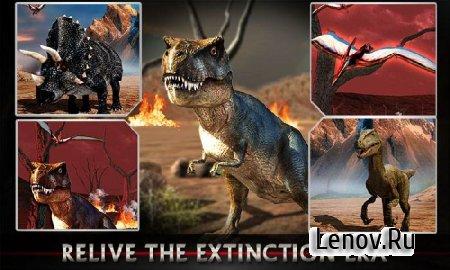 Dinosaur Hunt - Deadly Assault (обновлено v 2.1) (Mod Money)
