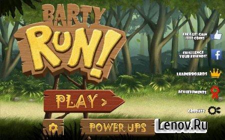 Barty Run v 1.0.3a Мод (много денег)