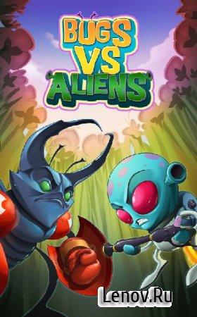 Bugs vs. Aliens v 1.0 Мод (много денег)