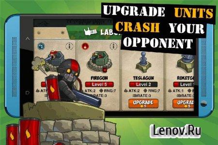 Iron Defense Pro v 1.0 Мод (много денег)
