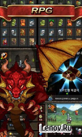 Dragon Storm v 1.4.4 Мод (много денег)