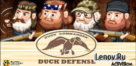 Duck Commander: Duck Defense v 1.0.0 Мод (много денег)