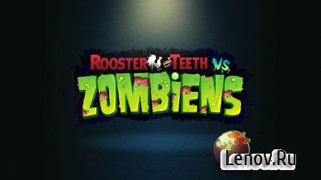 Rooster Teeth vs. Zombiens (обновлено v 1.1.1) Мод (много денег)