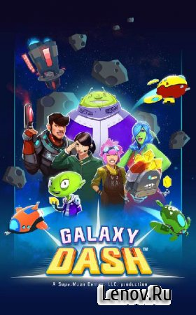 Galaxy Dash: Race to Outer Run v 1.8 Mod (много денег)