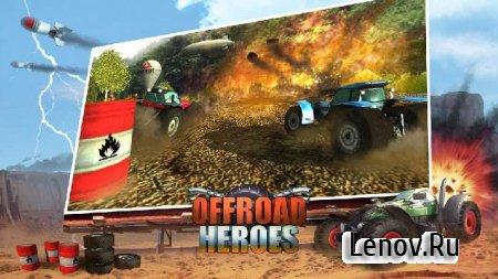 Offroad Heroes - Action Racer v 1