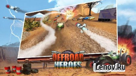 Offroad Heroes - Action Racer v 1