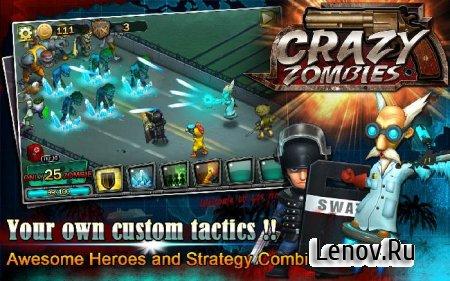 Crazy Zombies (обновлено v 1.5) Мод (много денег)