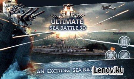 Морской бой: Военные корабли (обновлено v 1.6.2) Мод (много денег)