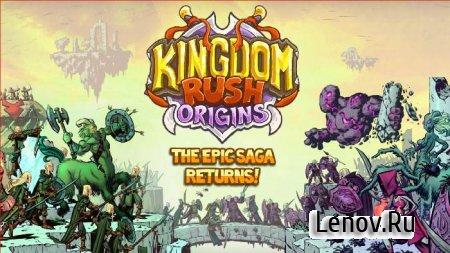 Kingdom Rush Origins v 4.2.11 Мод (Mod Gems/Heroes Unlocked)