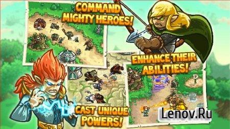 Kingdom Rush Origins (обновлено v 3.0) (Full) Мод (Mod Gems/Heroes Unlocked)