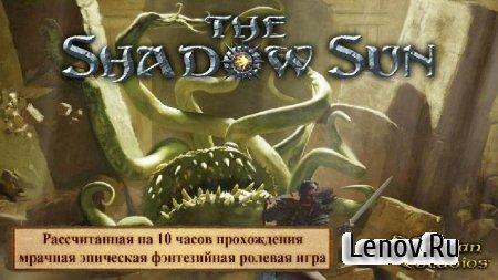 The Shadow Sun (обновлено v 1.11) Мод