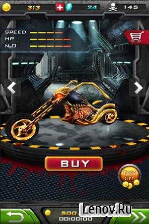 Death Moto 2 (обновлено v 1.1.6) Мод (много денег)