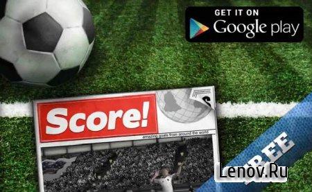 Score! World Goals (обновлено v 2.75) Mod
