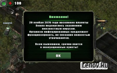 Zombie Shooter v 3.2.3 Мод (Free Shopping)