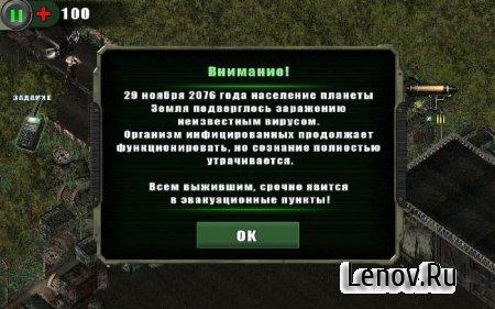 Zombie Shooter (обновлено v 3.1.4) Мод (Free Shopping)