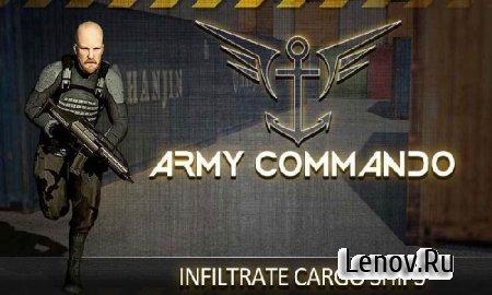 Армия Commando v 1.3 Мод (много денег)