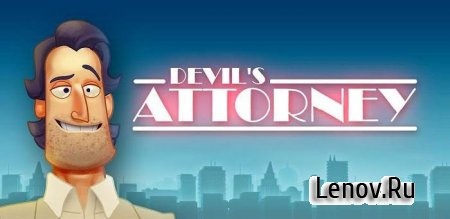 Devil's Attorney v 1.0.6 Мод (полная версия)