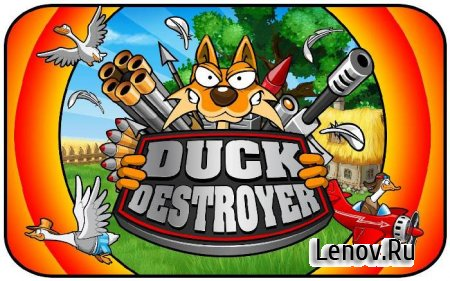 Duck Destroyer (обновлено v 1.0.11) Мод (много денег)