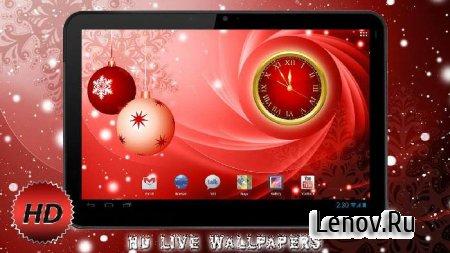 Новый год Free HD Живые Обои v 1.0