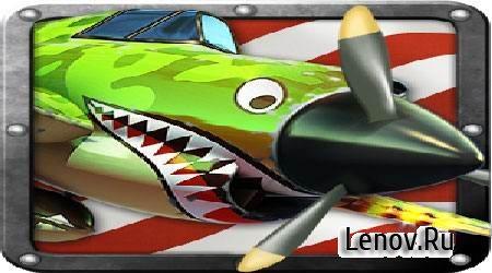 Air Patriots v 1.26 Mod (Unlocked)