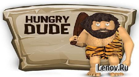 Hungry Dude v 1.13