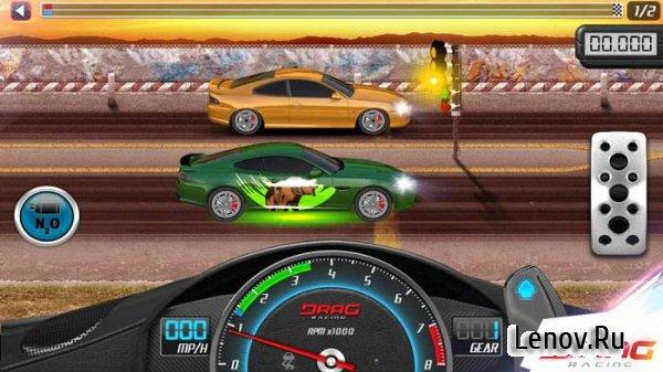 скачать игру drag racing с деньгами