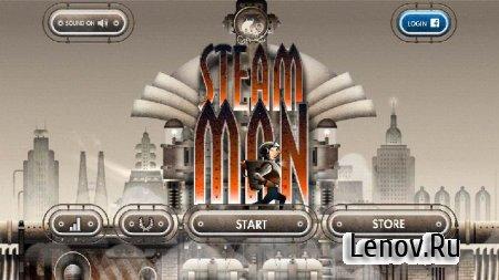 Steam man v 1.0.4 (Premium)