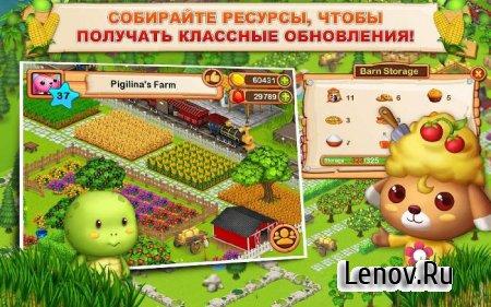 Ферма старого Макдональда (обновлено v 1.7.1) Мод (много денег)