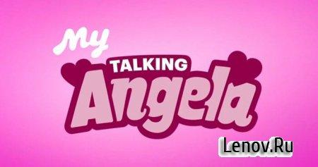 Моя говорящая Анджела v 4.6.1.723 (Mod Money)