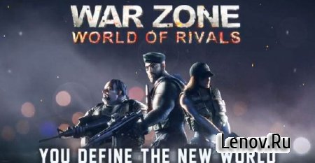 War Zone: World of Rivals (обновлено v 1.1.2)