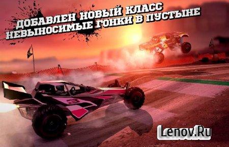 MMX Racing (обновлено v 1.16.9320) Mod (Unlimited Money)