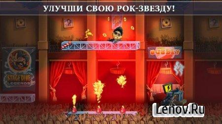 Stage Dive Legends v 1.1.7 Мод (много денег)