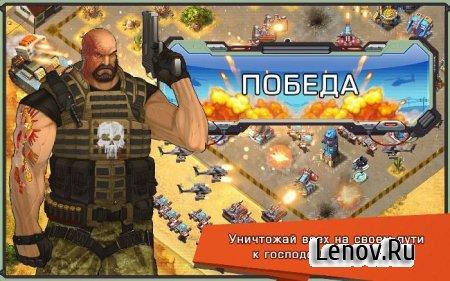 Iron Desert v 6.6 Мод (много денег)