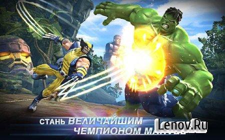 Marvel: Битва чемпионов v 26.1.0 Мод (много денег)