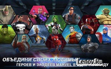Marvel: Битва чемпионов v 28.1.0 Мод (много денег)