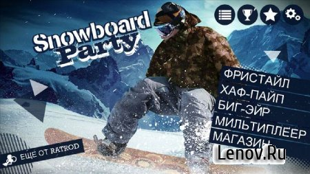 Snowboard Party v 1.2.5 Mod (Unlimited XP)