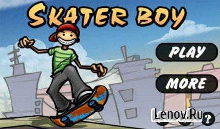 Skater Boy v 1.8 (Ads-Free)