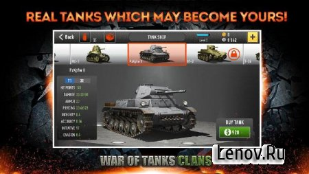 War of Tanks: Clans (обновлено v 1.1.15)