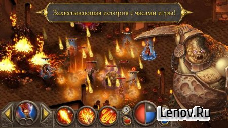 Devils & Demons (обновлено v 1.1.4) (Mod Money)
