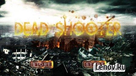 Death Shooter: contract killer (обновлено v 1.2.2) Мод (много денег)