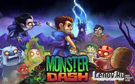 Monster Dash (обновлено v 2.7.3) Мод (свободные покупки)
