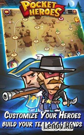 Pocket Heroes (обновлено v 2.0.5) (Mod Money)