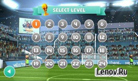 Find a Way Soccer 2 v 1.0 Mod (Elite Cup Unlocked)