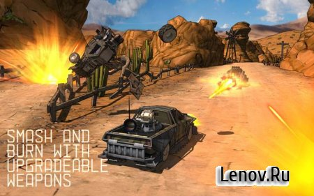 Scorched - Combat Racing v 2.555256G1 Мод (много денег)