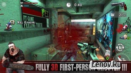 Zombie Assault:Sniper (обновлено v 1.26) Мод (много денег)