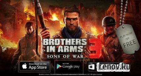 Brothers in Arms® 3 v 1.4.7c Mod (Free Weapons/Bundles/Consumables/Brother Upgrades/VIP)
