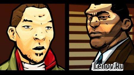 GTA: Chinatown Wars (обновлено v 1.01) Мод (много денег)