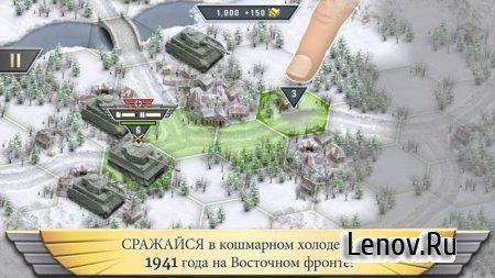 1941 Frozen Front Premium v 1.12.4 Мод (много денег)
