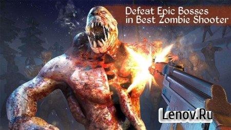 Zombie Call: Trigger Shooter (обновлено v 1.7) (Mod Money)