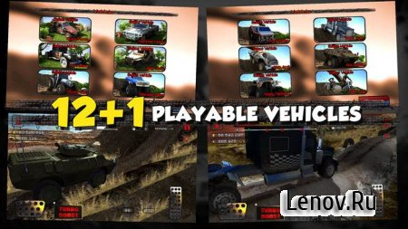 Dirt Masters Car hill Racing v 1.09 Мод (много денег)